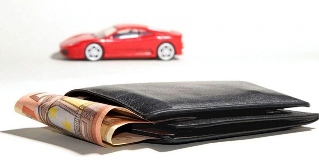 πως μπορω να παρω δανειο για αυτοκινητο