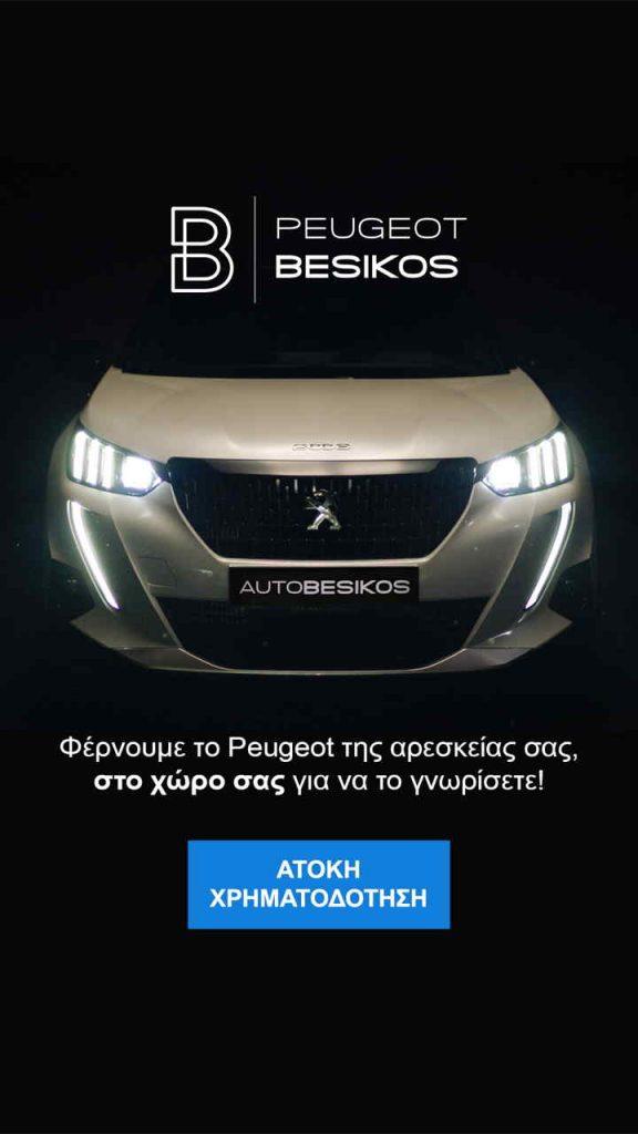 Besikos_Story
